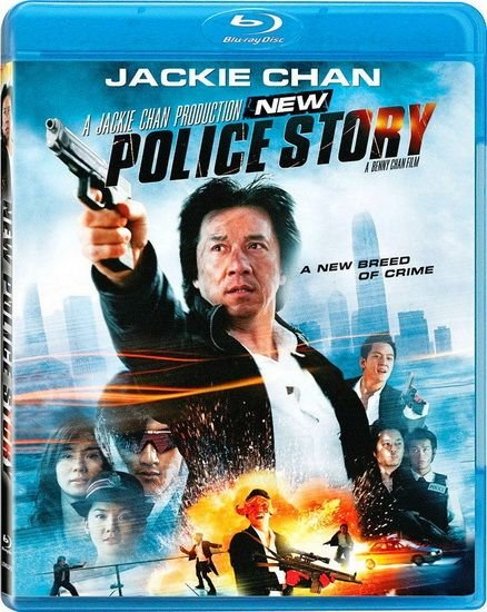 Новая полицейская история / New Police Story / Xin jing cha gu shi (2004) BDRip