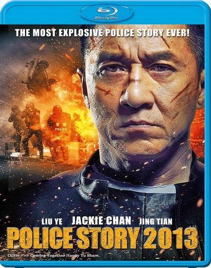 Полицейская история 2013 / Police Story 2013 / Jing cha gu shi 2013 (2013) BDRip