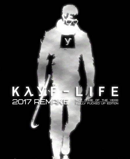 Kayf-Life Remake 2017 (2017/RUS/Mod) PC