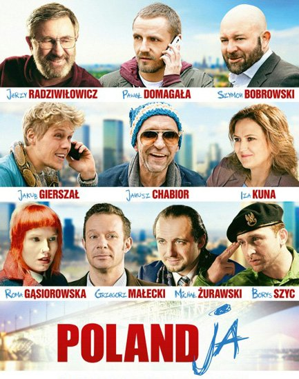 Поляндия / PolandJa (2017) WEB-DLRip