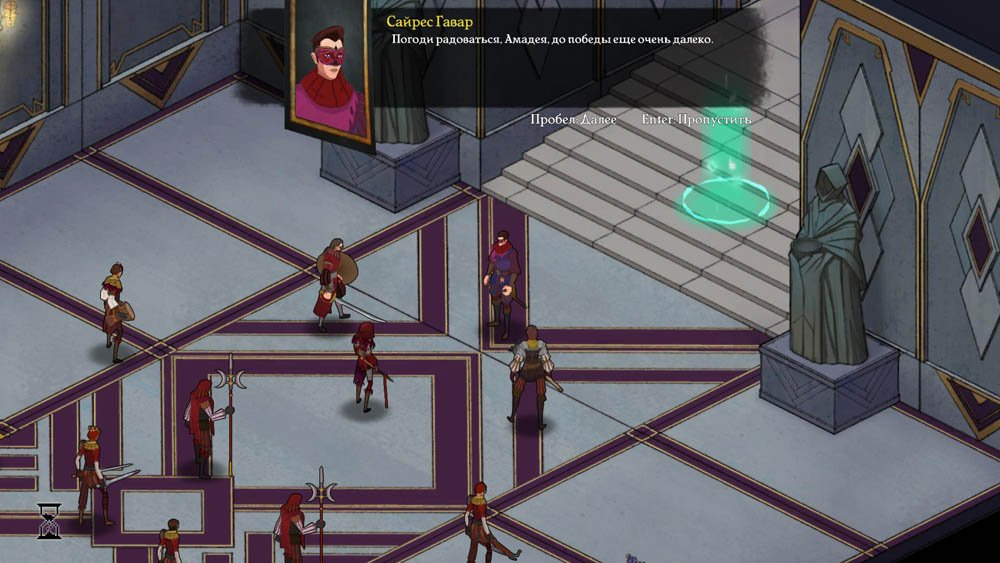 Masquerada: Songs and Shadows [GoG] (2016/RUS/ENG/MULTi/RePack) PC