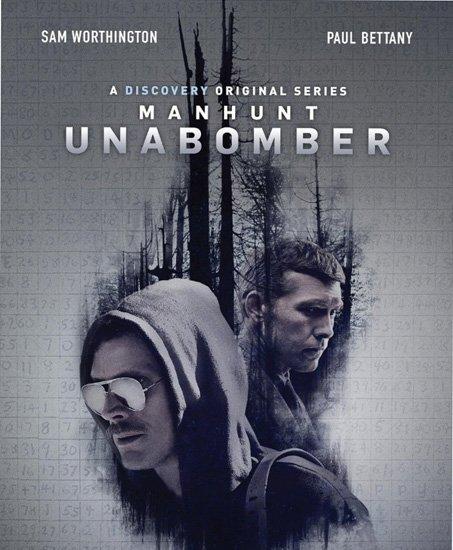 Охота на Унабомбера / Manhunt: Unabomber (1 сезон/2017) WEB-DLRip
