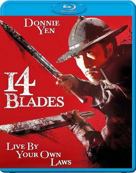 14 клинков / 14 Blades / Gam yee wai / Jin yi wei (2010) BDRip