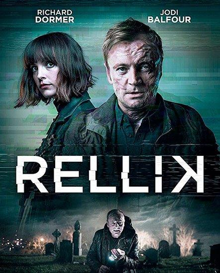 Реллик / Rellik (1 сезон/2017) WEBRip