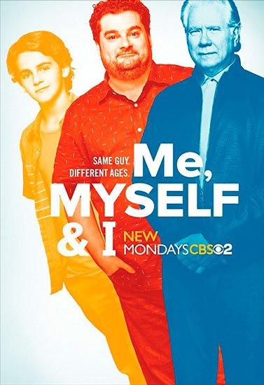 Я, опять я и снова я / Me, Myself and I (1 сезон/2017) HDTVRip