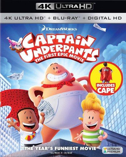 Капитан Подштанник: Первый эпический фильм / Captain Underpants: The First Epic Movie (2017) HDRip | BDRip 720p | BDRip 1080p