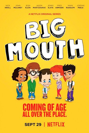 Большой рот / Big Mouth (1 сезон/2017) WEB-DLRip