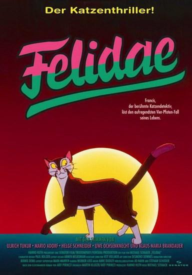Фелидэ - Приключения знаменитого Кота-Сыщика / Felidae (1994) DVDRip