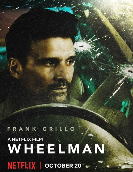 Водила / Wheelman (2017) WEB-DLRip | WEB-DL 720p | WEB-DL 1080p