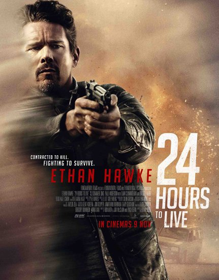 24 часа на жизнь / 24 Hours to Live (2017) WEB-DLRip | WEB-DL 720p | WEB-DL 1080p
