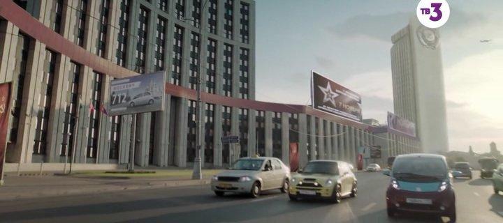 Чернобыль 2. Зона отчуждения (2 сезон/2017) WEBRip