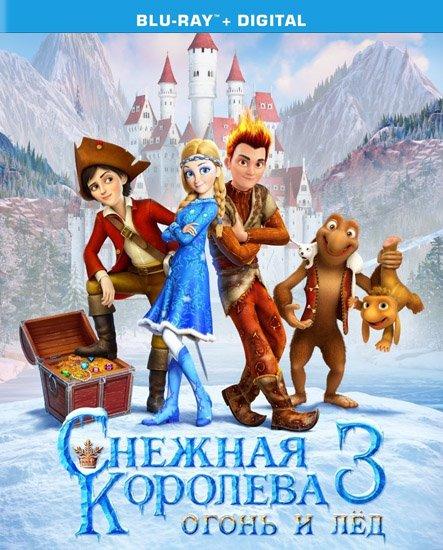 Снежная королева 3. Огонь и лед (2016) HDRip | BDRip 720p | BDRip 1080p