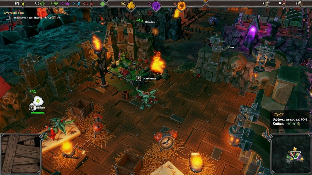 Dungeons 3 (2017/RUS/ENG/RePack by xatab) PC