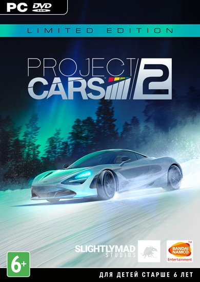 Project CARS 2 (2017/RUS/ENG/MULTi9/RePack) PC