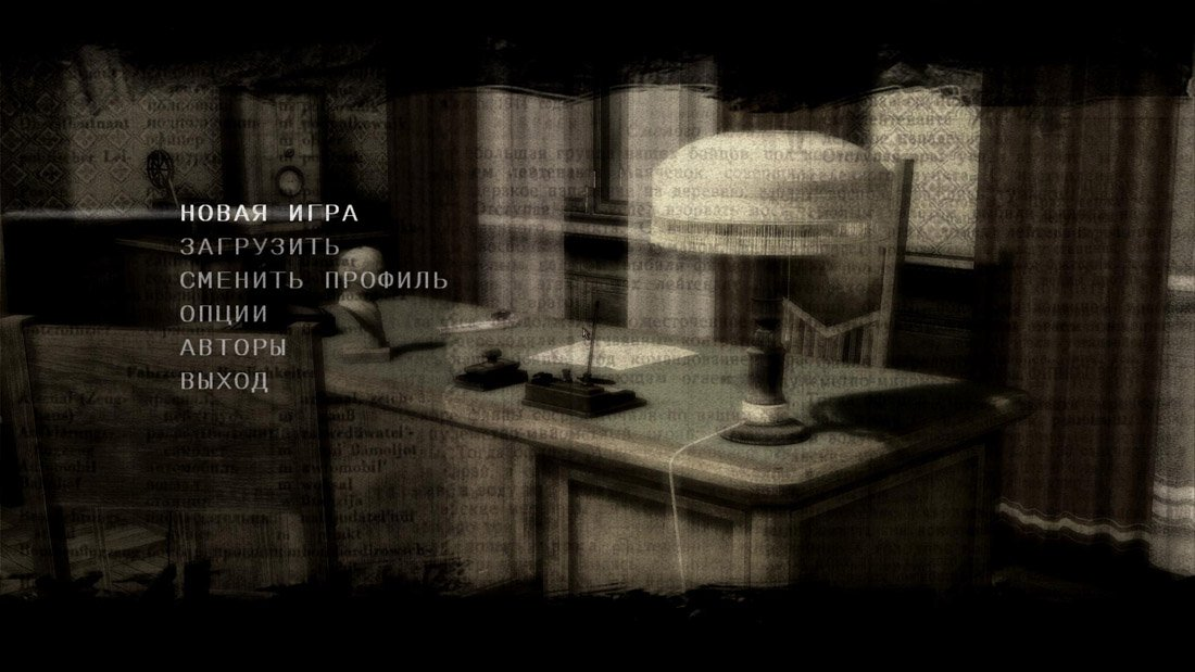 Смерть шпионам: Момент истины / Death to Spies: Moment of Truth [GoG] (2009/RUS/ENG/RePack) PC