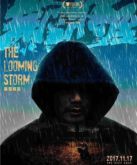 Надвигается гроза / The Looming Storm / Bao xue jiang zhi (2017) WEB-DLRip