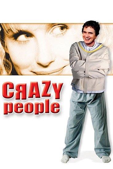 Психованные / Crazy People (1990) WEB-DLRip