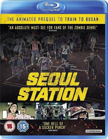 Станция «Сеул» / Seoulyeok (2016) HDRip
