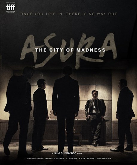 Асура / Асура: Город безумия / Asura / Asura: The City of Madness (2016) HDRip