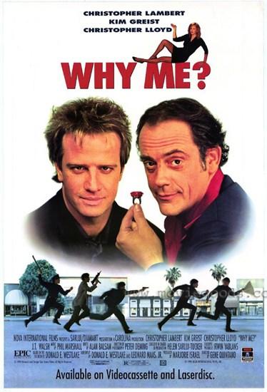 Почему я? / Why Me? (1990) DVDRip