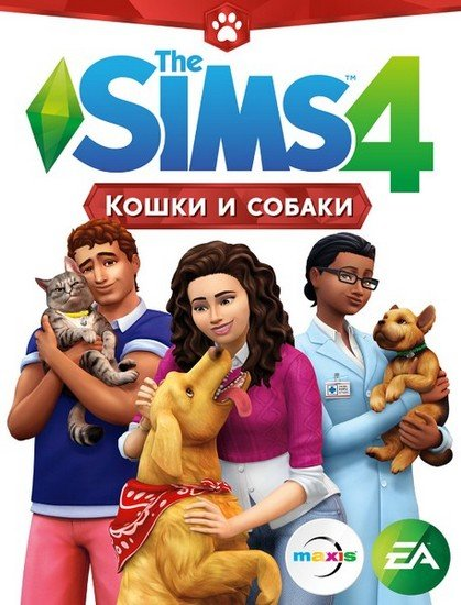 The SIMS 4 / Симс 4: Deluxe Edition (2014-2017/RUS/ENG/Multi/RePack) PC