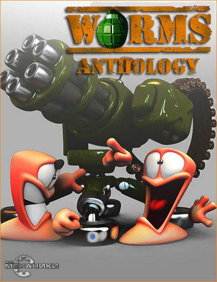 Worms Anthology (2018/RUS/ENG/Multi/RePack) PC