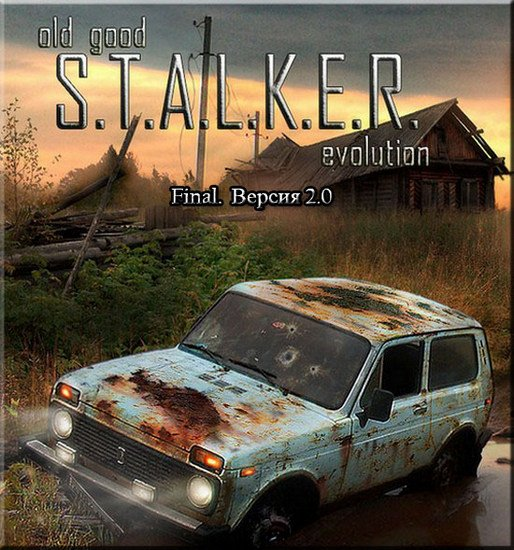 S.T.A.L.K.E.R.: Shadow Of Chernobyl - OGSE 0.6.9.3 (2016-2018/RUS/RePack) PC