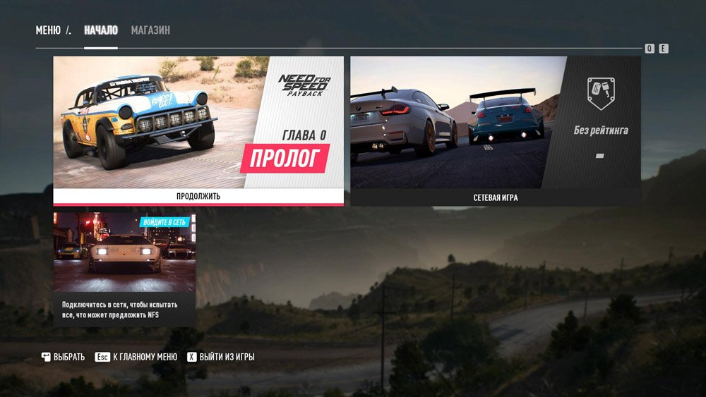 Need for Speed: Payback [v.1.0.51.15364 + 2 DLC] (2017/RUS/ENG/RePack) PC